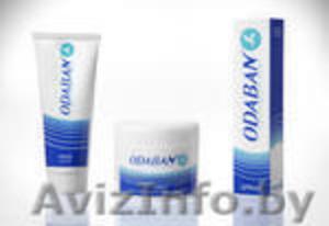 Одабан является первым средством,которое стоит применить для лечения гипергидро - Изображение #1, Объявление #710398