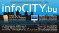 Размещение рекламы на Лидском сайте www.infoCity.by