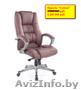 Распродажа офисных кресел и стульев от 495 000 рублей
