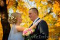 Свадебный фотограф. Видео и Фотосъёмка в Новогрудке, Лиде - Изображение #5, Объявление #637438