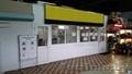 продается павильон на авторынке по ул.Шевченко,  г. Лида. хорошее место,  утеплен,