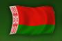 Беларусь Подать бесплатное объявление в {location2}