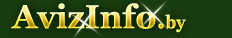 Бухгалтерское сопровождение деятельности в Лиде, предлагаю, услуги, бухгалтерские услуги в Лиде - 1075350, lida.avizinfo.by